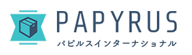 株式会社パピルスインターナショナル